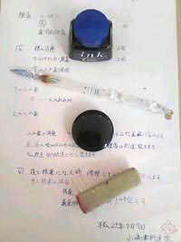 ガラスのペン